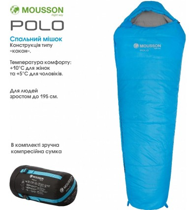 Спальний мішок Mousson Polo R