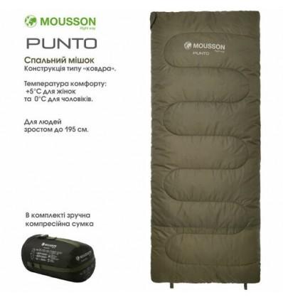 Спальний мішок Mousson Punto